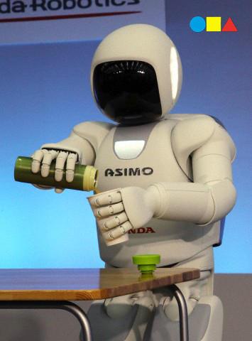 "Japan - Technology - Honda Motor Human Robot ""Asimo"""